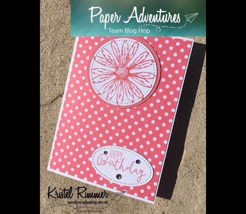 Paper Adventures Team Prize Patrol Swap Blog Hop